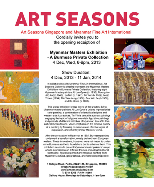 ART SEASONS GALLERY :: The Leader In Asian Contemporary Art